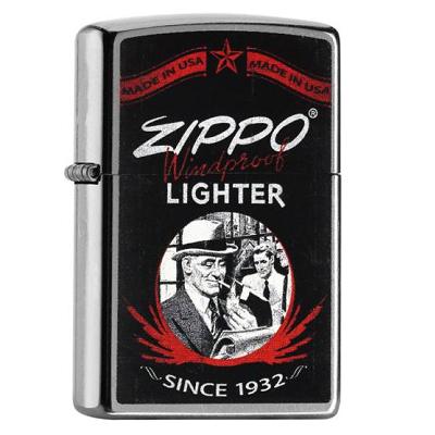 Zippo Lighter Since 1932.png