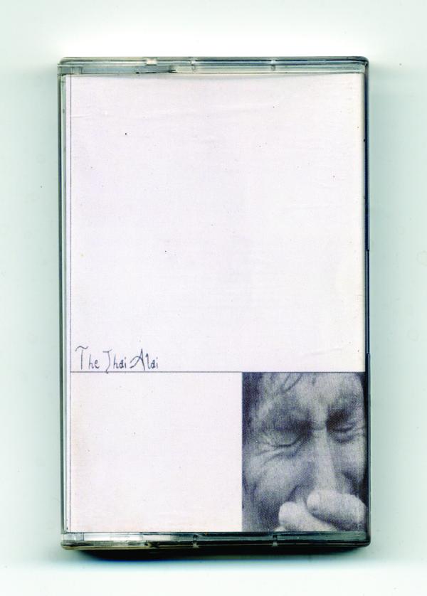 jhai alai front cover.jpg
