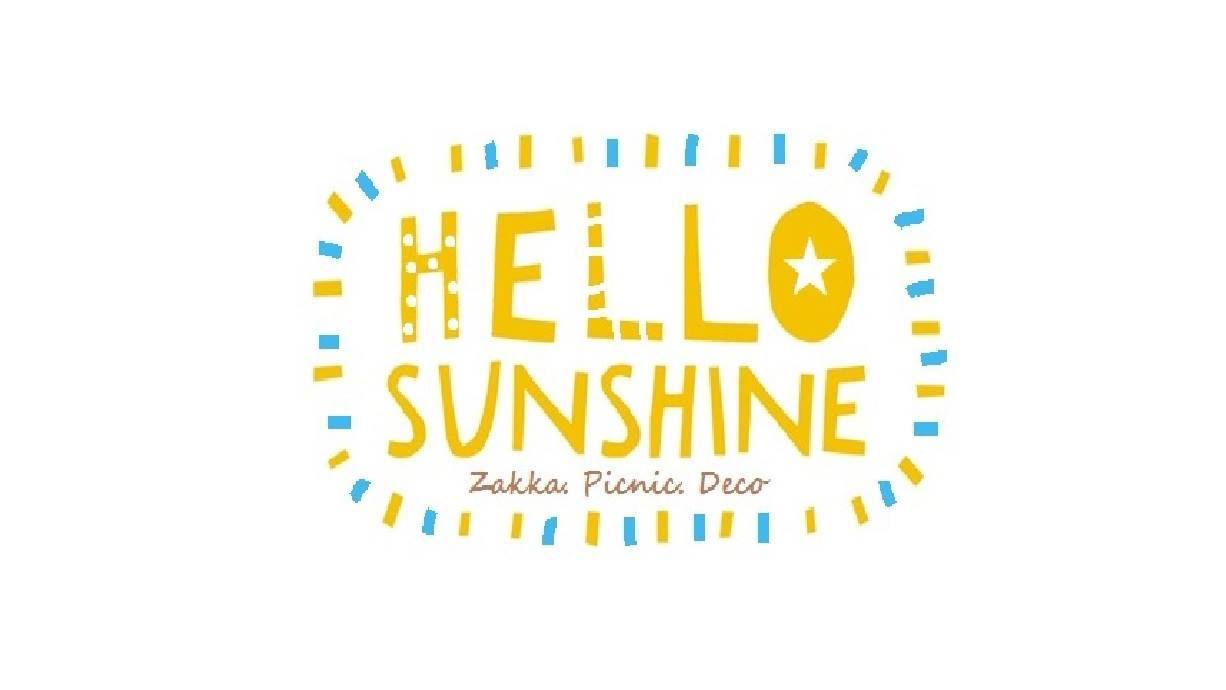 Hello, sunshine. 雜貨舖