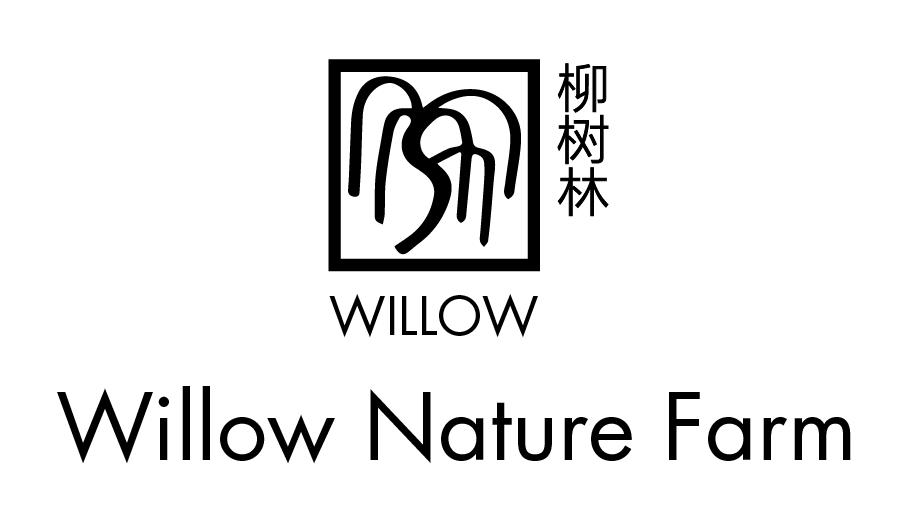 Willow Nature Farm 柳树林