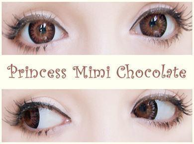 Princess-Mimi-Chocolate-hyominyanlee-a.jpg