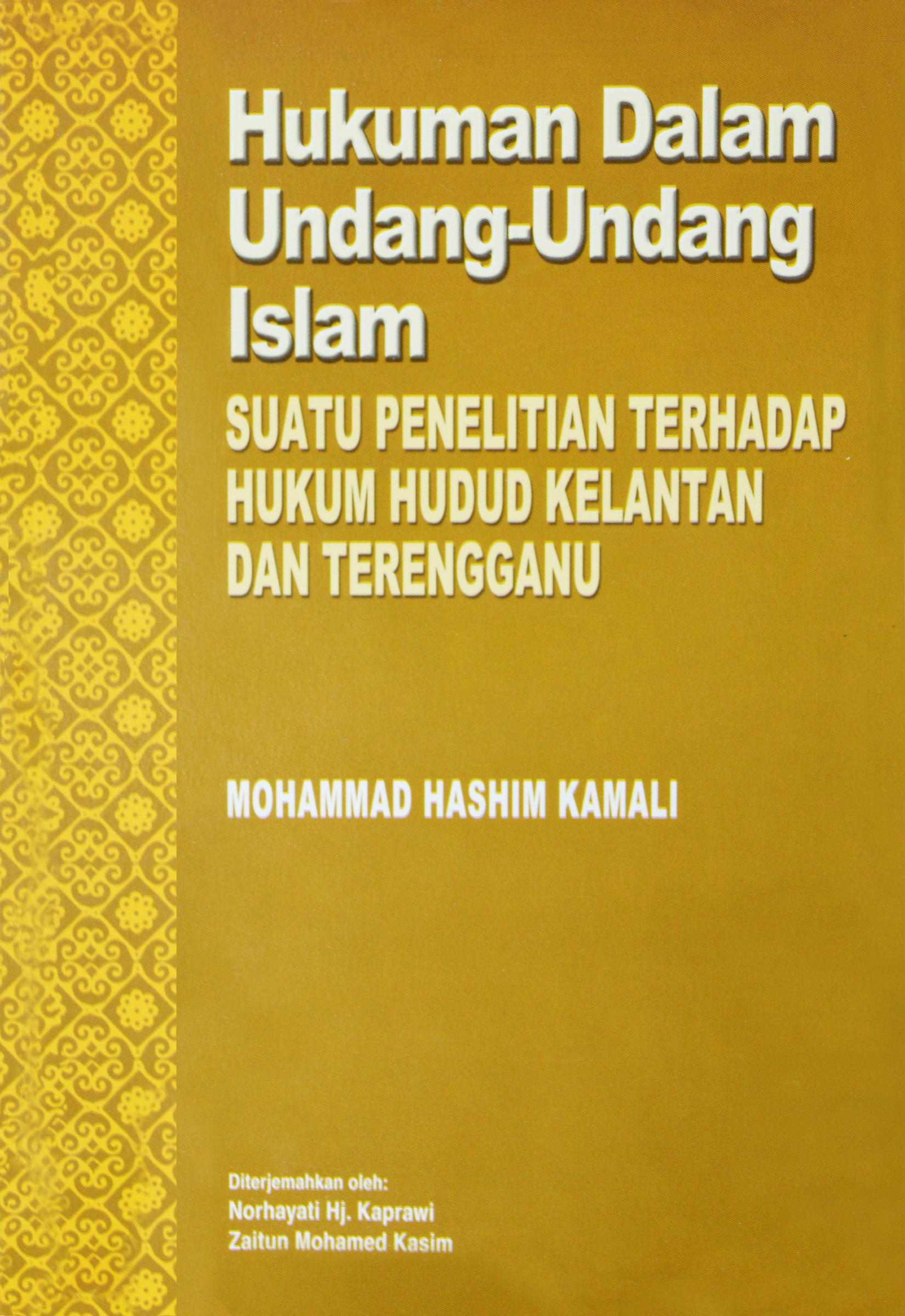 Hukuman Dalan Undang-Undang Islam.jpg