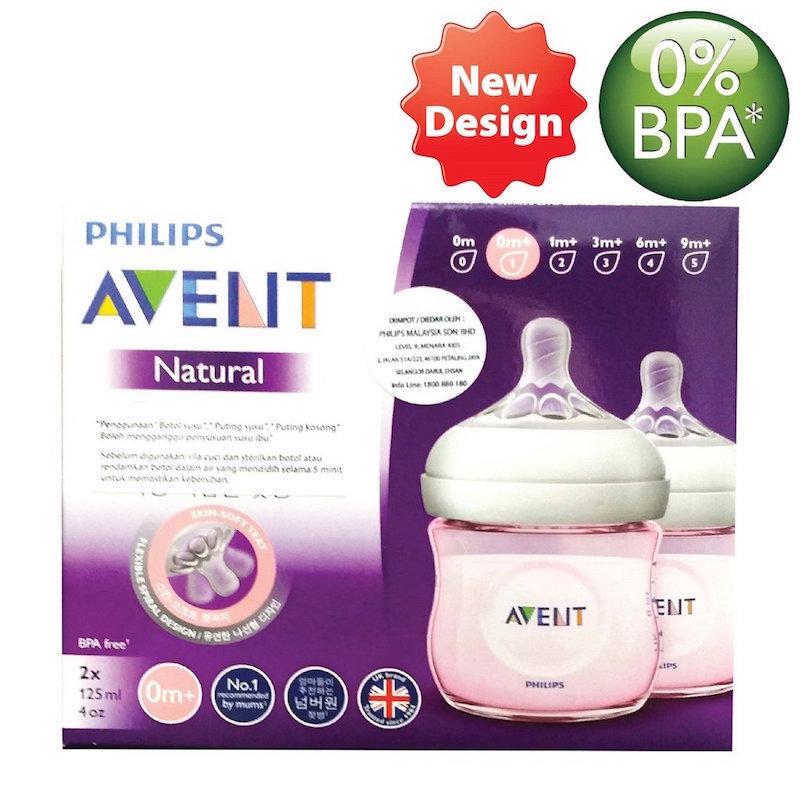 Philips Avent Natural Baby Bottle (SCF691:23) 125ml:4oz 2.jpg