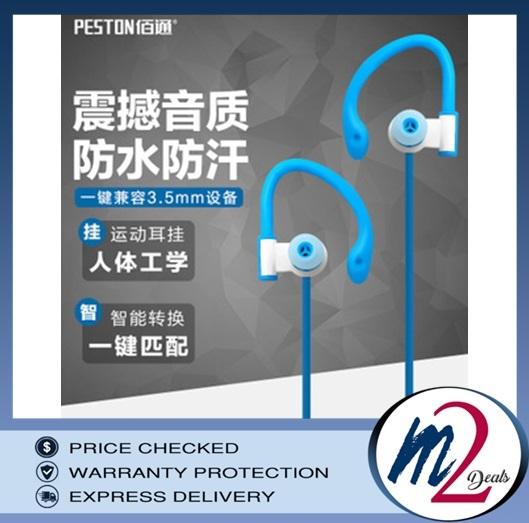 m2deals.my_sport ear clip stereo earphone_black.jpg