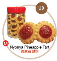 CNY2018-82.jpg