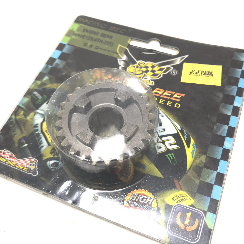 RACING BEE ENGINE GEAR - WAVE 125 (4TH).png