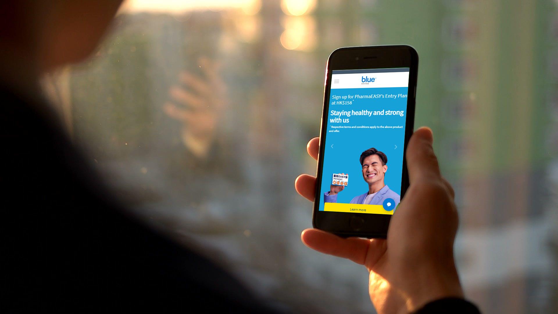 Hong Kong's first-ever digital insurer adopts national identity authentication platform