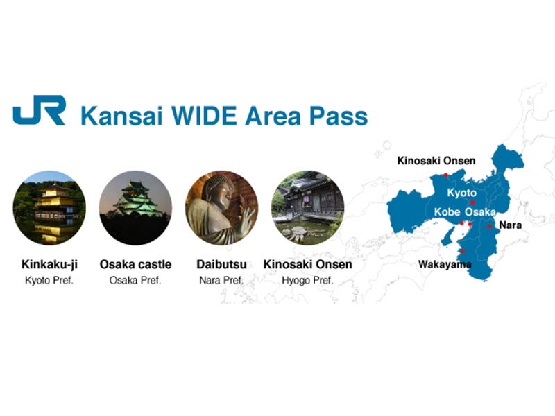 JR Pass West Kansai Wide 5 Days