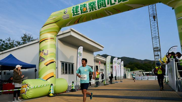 建造業開心跑暨嘉年華2020 - 10公里賽及3公里開心跑-071
