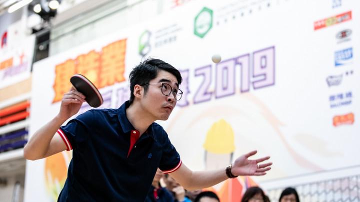 建造業乒乓球比賽暨嘉年華2019-賽事重溫-124