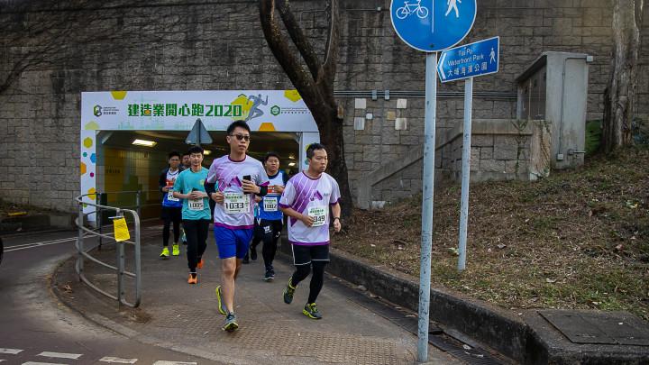 建造業開心跑暨嘉年華2020 - 10公里賽及3公里開心跑-256