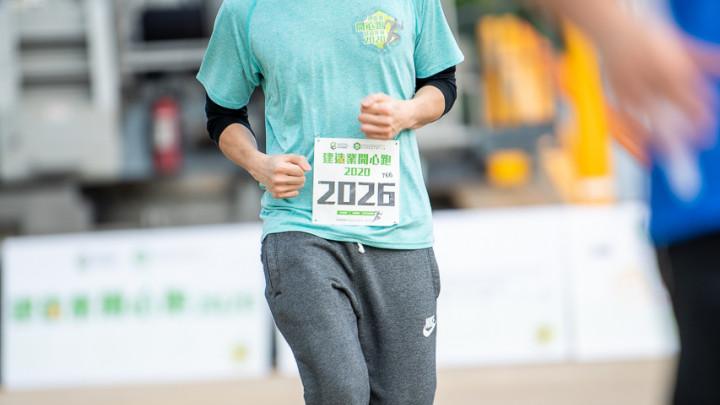建造業開心跑暨嘉年華2020 - 10公里賽及3公里開心跑-177