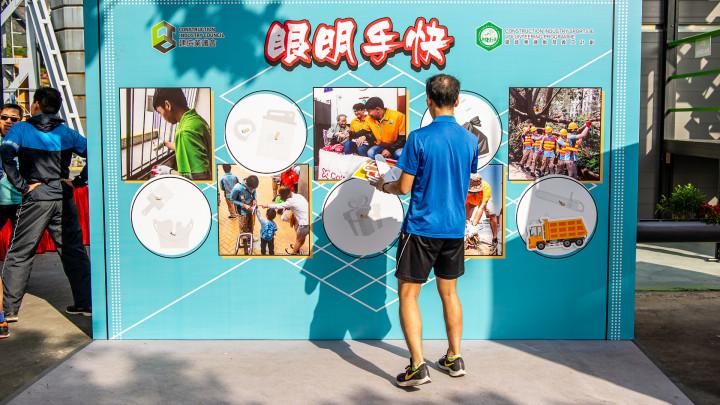 建造業開心跑暨嘉年華2020 - 嘉年華-085