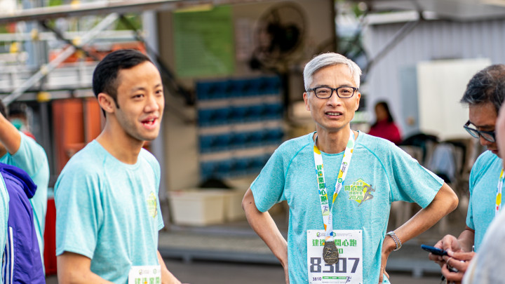建造業開心跑暨嘉年華2020 - 10公里賽及3公里開心跑-027