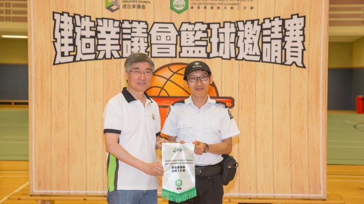 2018建造業議會籃球邀請賽-059