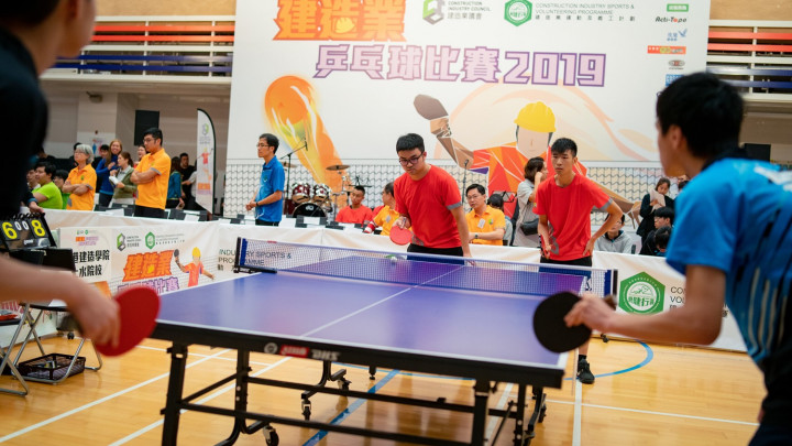 建造業乒乓球比賽暨嘉年華2019-賽事重溫-338