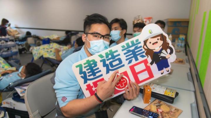 建造業捐血日2020 - 香港建造學院上水院校-035