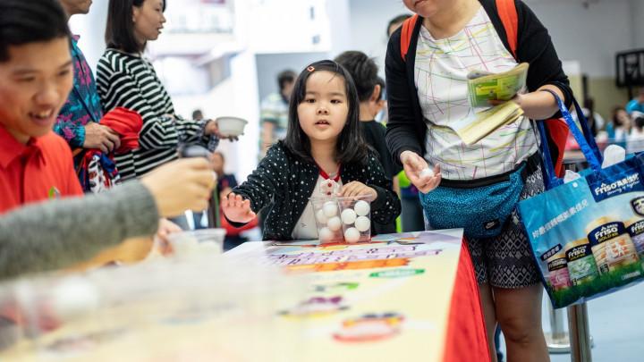 建造業乒乓球比賽暨嘉年華2019-嘉年華-014
