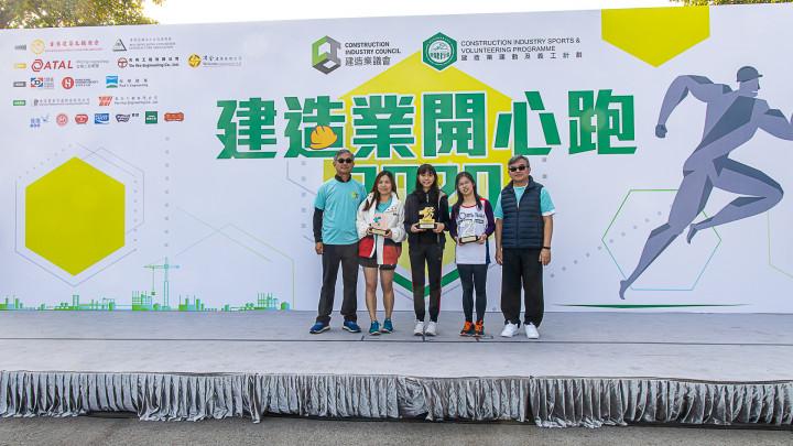 建造業開心跑暨嘉年華2020 - 頒獎典禮-066