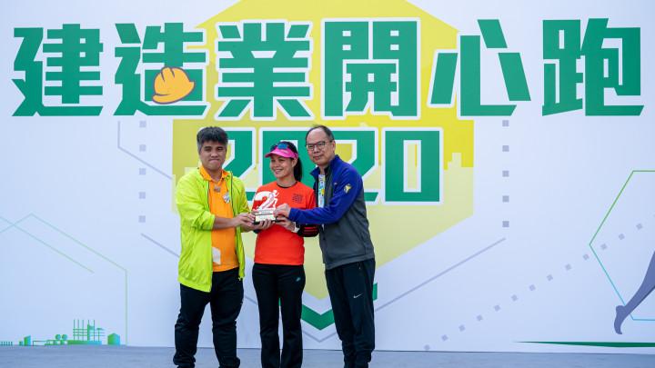 建造業開心跑暨嘉年華2020 - 頒獎典禮-028