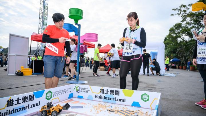 建造業開心跑暨嘉年華2019 - 嘉年華會-002