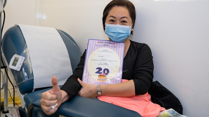 建造業捐血日2020 - 建造業零碳天地-028