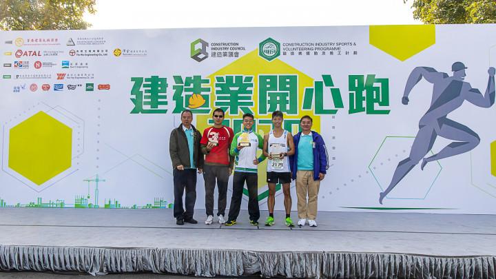 建造業開心跑暨嘉年華2020 - 頒獎典禮-073