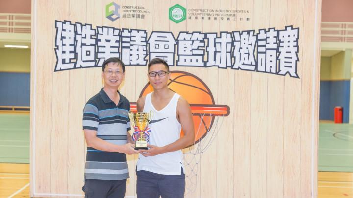 2018建造業議會籃球邀請賽-071