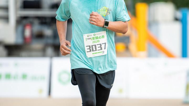 建造業開心跑暨嘉年華2020 - 10公里賽及3公里開心跑-207