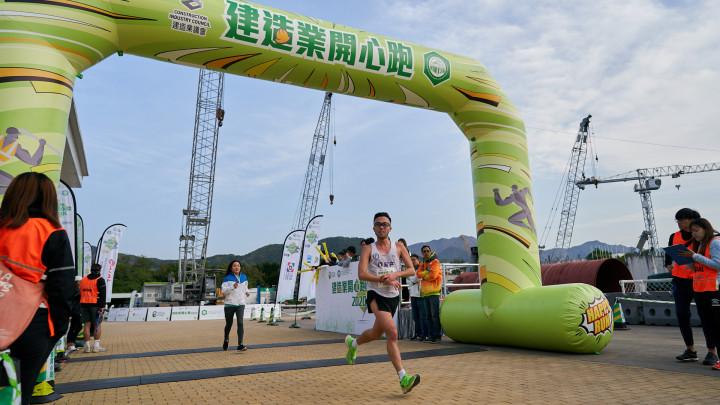 建造業開心跑暨嘉年華2020 - 10公里賽及3公里開心跑-118