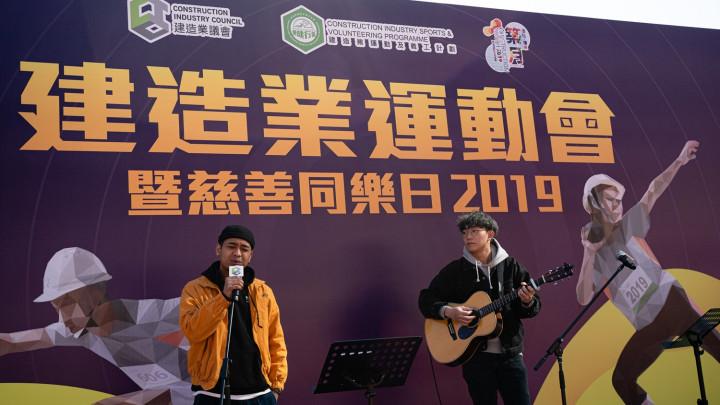 建造業運動會暨慈善同樂日2019 - 嘉年華及表演-014