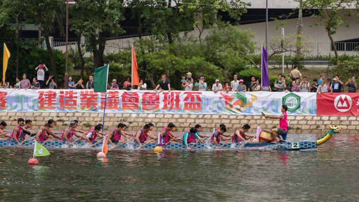 2017龍舟競賽 - 建造業議會魯班盃