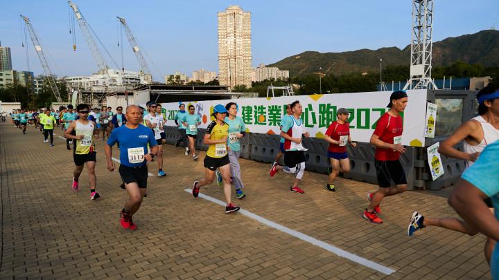 建造業開心跑暨嘉年華2020 - 10公里賽及3公里開心跑-039