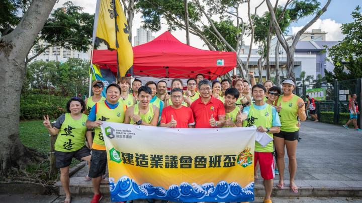 建造業議會魯班盃龍舟競賽2019-075