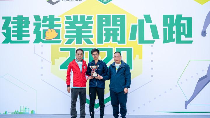 建造業開心跑暨嘉年華2020 - 頒獎典禮-032