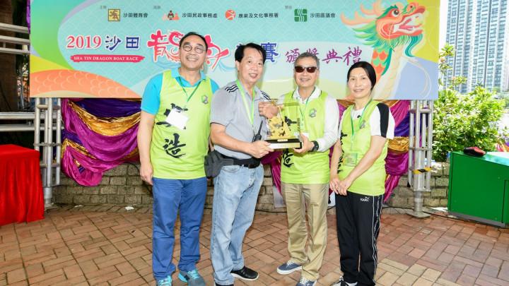 建造業議會魯班盃龍舟競賽2019-159
