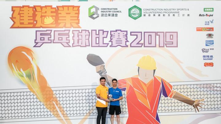 建造業乒乓球比賽暨嘉年華2019-頒獎典禮-038