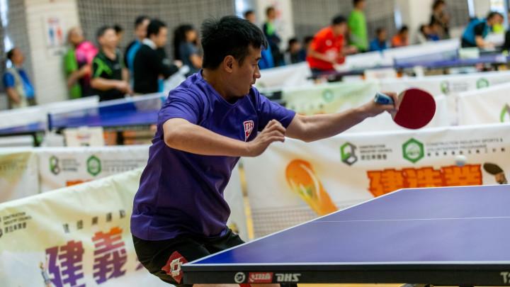 建造業乒乓球比賽暨嘉年華2019-賽事重溫-052