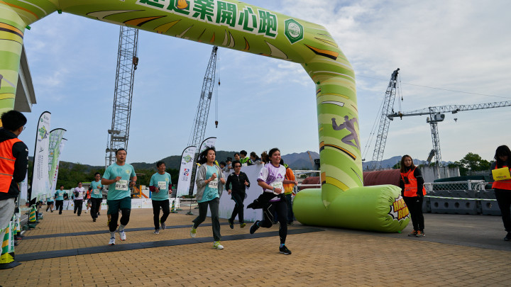 建造業開心跑暨嘉年華2020 - 10公里賽及3公里開心跑-100