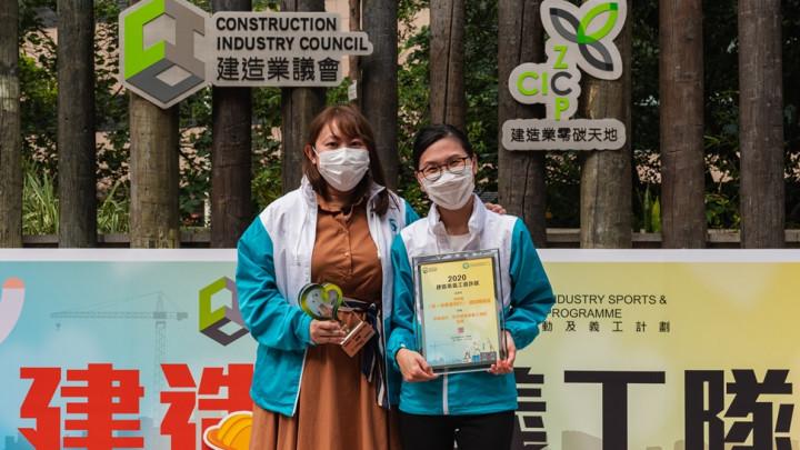 建造業義工嘉許禮2020-131