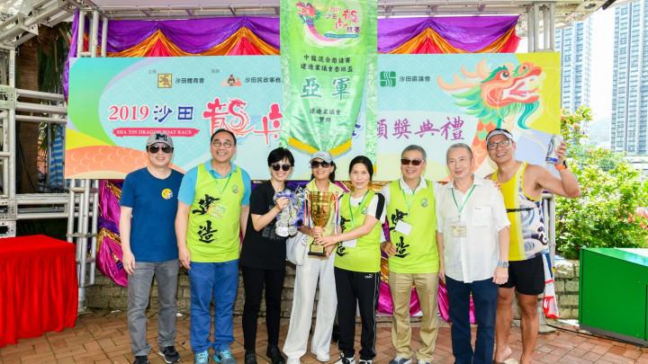 建造業議會魯班盃龍舟競賽2019-157