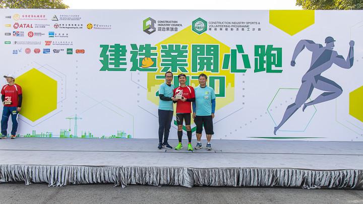 建造業開心跑暨嘉年華2020 - 頒獎典禮-084