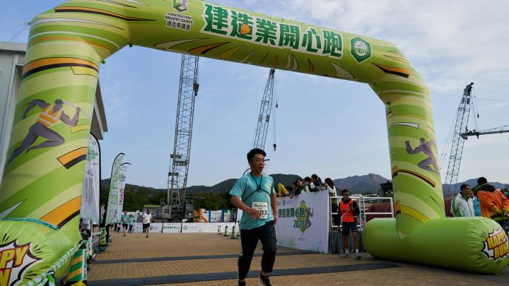 建造業開心跑暨嘉年華2020 - 10公里賽及3公里開心跑-086
