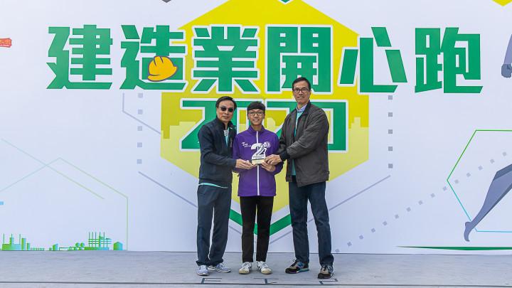 建造業開心跑暨嘉年華2020 - 頒獎典禮-052