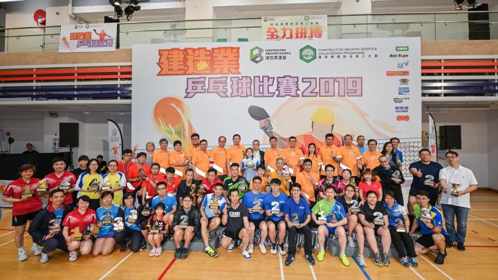 [運動] 建造業乒乓球比賽暨嘉年華2019-工友揪撃‧勇取佳績!