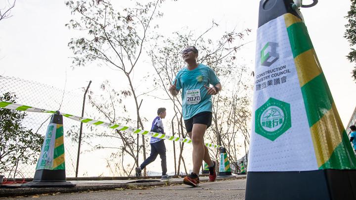 建造業開心跑暨嘉年華2020 - 10公里賽及3公里開心跑-319
