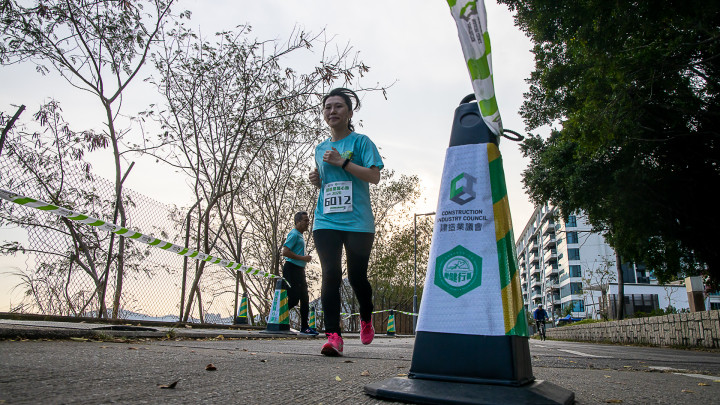 建造業開心跑暨嘉年華2020 - 10公里賽及3公里開心跑-325