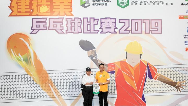 建造業乒乓球比賽暨嘉年華2019-頒獎典禮-013