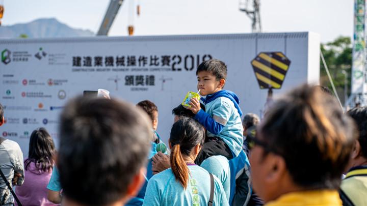 建造業開心跑暨嘉年華2020 - 周邊花絮-027