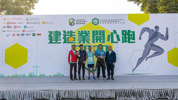 建造業開心跑暨嘉年華2020 - 頒獎典禮-104